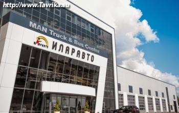 """Грузовой автосалон-сервис """"ИЛАРАВТО КРЫМ"""""""