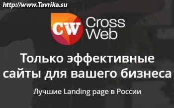 "Веб-студия ""Cross Web"""