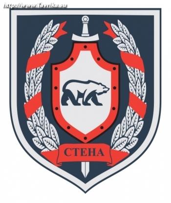 """Частное охранное предприятие """"Стена"""""""