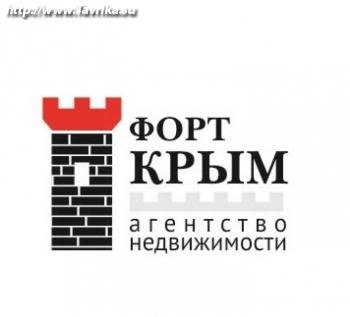 """Агенство недвижимости """"ФОРТ"""""""