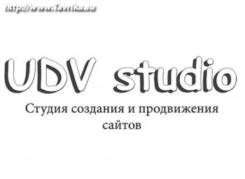 """Веб студия """"UDV studio"""""""