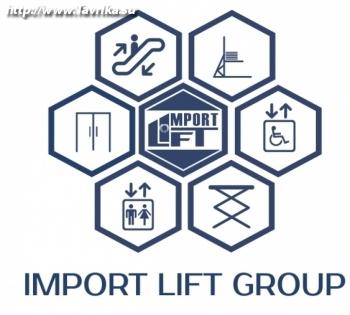 """Лифтовая компания """"Импорт-Лифт"""""""