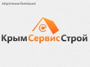 """Компания """"КрымСервисСтрой"""""""