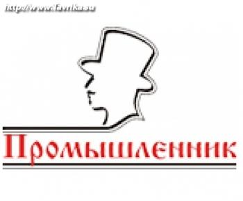 """ООО """"Промышленник-Симферополь"""""""