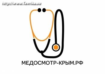 МЕДОСМОТР-КРЫМ.РФ