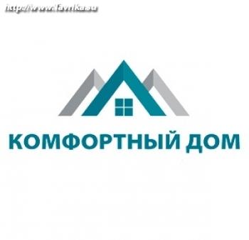 """Компания """"Комфортный дом"""""""