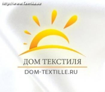 """Компания """"Дом текстиля"""""""