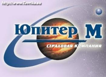 """Страхования компания """"Юпитер-М"""" (пр-кт Победы 28-А)"""