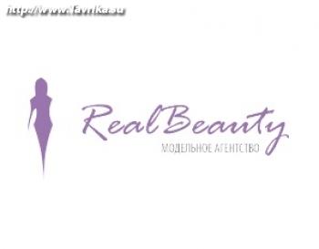 "Модельное агентство ""Real Beauty"" (Реал Бьюти)"