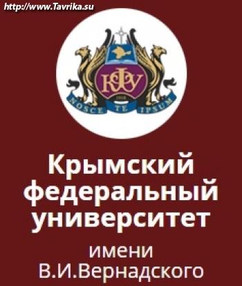 Научная библиотека Университет имени В.И. Вернадского