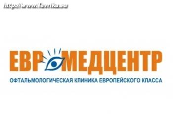 """Офтальмологическая клиника """"Евромедцентр"""" (Киевская 38)"""