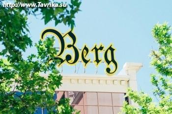 """Торговый центр """"Берг"""""""