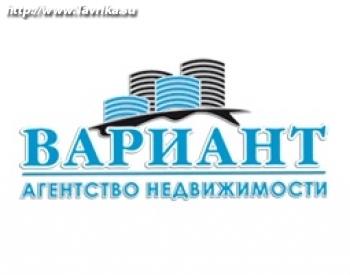 """Агентство недвижимости """"Вариант"""""""