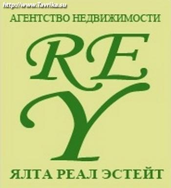 "Агентство недвижимости ""Ялта Реал Эстейт"""