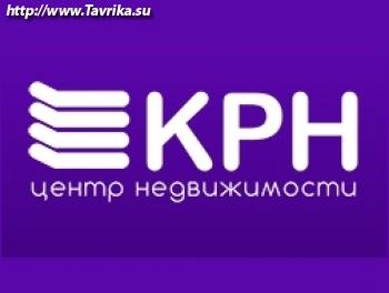 "Центр Недвижимости ""КРН"""