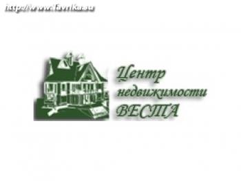 "Центр недвижимости ""Веста"""