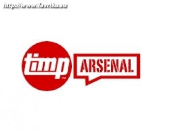 """Магазин """"Арсенал"""""""