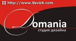 """Cтудия интерьеров """"Domania"""" (Домания)"""