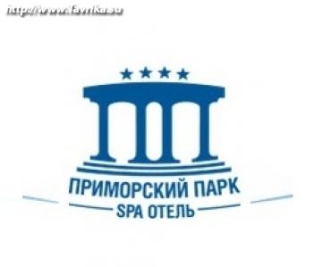 """SPA отель """"Приморский парк"""""""