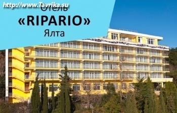 """Гостиничный комплекс """"Ripario Hotel Group"""""""