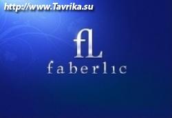 """Агентский Пункт """"Фаберлик"""""""