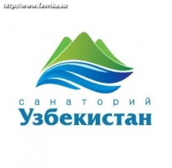 """Санаторий """"Узбекистан"""""""
