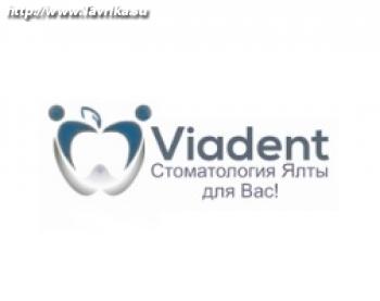"""Стоматологическая клиника """"Виадент"""""""