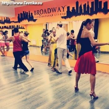 """Танцевальная студия """"Broadway"""" (Бродвей)"""