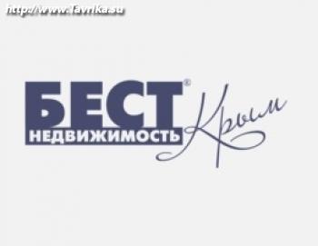 """Агентство недвижимости """"БЕСТ Крым"""""""