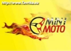 """Мотосалон """"Mini-Moto"""" (Мини-Мото)"""