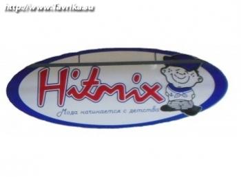 """Магазин """"HitMix"""""""