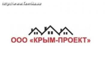 """Агенство недвижимости """"Крымпроект"""""""