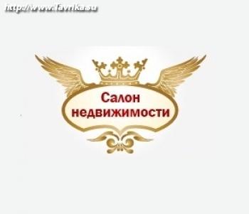 Салон недвижимости (Гоголя, 16)