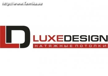 """Натяжные потолки """"LuxeDezign"""""""