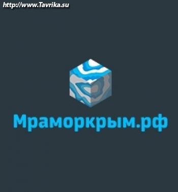 "Компания ""Мраморкрым.рф"""
