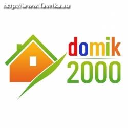 """Магазин """"Домик 2000"""" (Большевистская, 25е)"""
