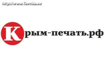 """Компания """"Крым Печать"""""""