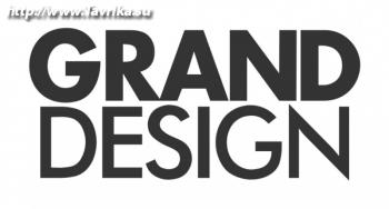 "Рекламное агентство ""Grand Design"""