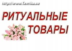 """ООО """"Небесное"""""""