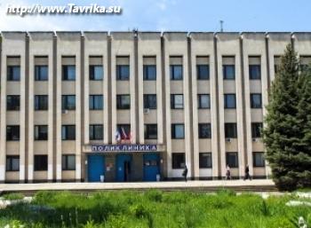 Городская поликлиника № 3 (Орджоникидзе, 53)