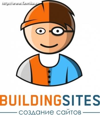 """Разработка веб-сайтов """"Building-Sites.ru"""""""