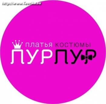 "Магазин ""Пурпур"""