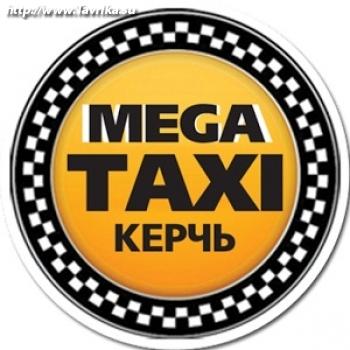 "Пассажирские перевозки ""Мега такси"""