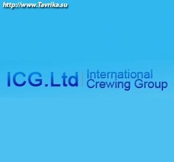 """Международная крюинговая компания """"ICG LTD"""""""