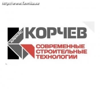"""Строительная компания """"Корчев Каркас"""""""