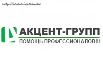 """Агентства недвижимости """"Акцент Групп"""""""
