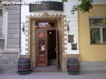 """Музей-магазин """"Дом вина"""""""