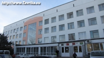 Евпаторийская городская больница