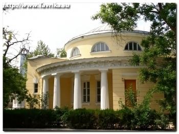 Центральная библиотека им. А.С. Пушкина
