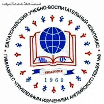 "МБОУ ""Гимназия №8"""